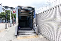 Kowloon Tong Station 2020 07 part5.jpg