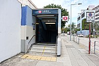 Kowloon Tong Station 2020 07 part6.jpg
