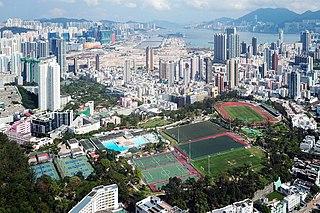 Kowloon Tsai Park Public park in Kowloon Tsai, Hong Kong