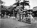 Kozu-Shrine in 1910.jpg