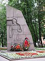 Krasnogorsk, Moscow Oblast, Russia - panoramio (3).jpg