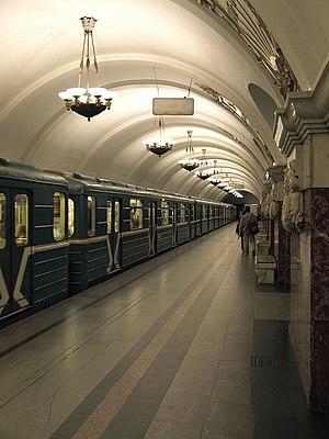 Krasnopresnenskaya - Platform of Krasnopresnenskaya