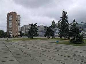 Ukrainka, Kiev Oblast - Square in Ukrainka