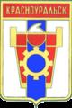 Krasnouralsk coa.png