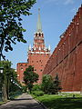 Kremlin Wall and Trinity Gate Moscow Russia (14192649028).jpg