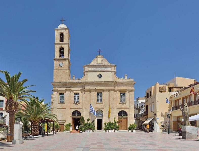 File:Kreta - Chania - Kathedrale der drei Märtyrer.jpg