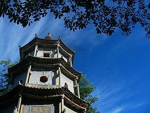 Jieyang - Wikipedia, entziklopedia askea.