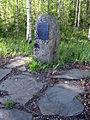 Kuoppalan koulun muistomerkki.JPG