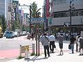 Kuramaebashi-dori in Tokyo.jpg