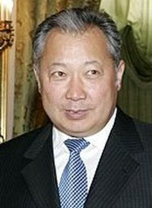 President of Kyrgyzstan - Image: Kurmanbek Bakiyev 2006 (cropped)