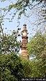 Kuthb minar.jpg