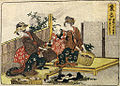 Kuwana Hokusai.jpg