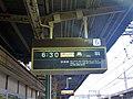 Kuwana Station, Kintetsu (8554136649).jpg