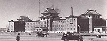 Kwantung Army Headquarters.JPG