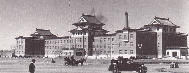 Kwantung Army Headquarters