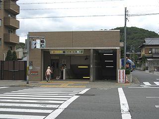 Matsugasaki Station (Kyoto) Metro station in Kyoto, Japan