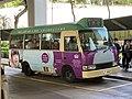 LT4447 Hong Kong Island 16X 13-04-2020.jpg