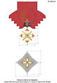 LVA Order of Viesturs 1 sword d.JPG