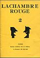 La Chambre Rouge n°2 (1983).jpg