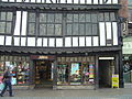 Lady Peckett's Yard Entrance - 2007-04-14.jpg