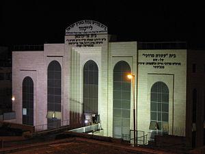 Ramot, Jerusalem - Nighttime facade of Lakewood East.