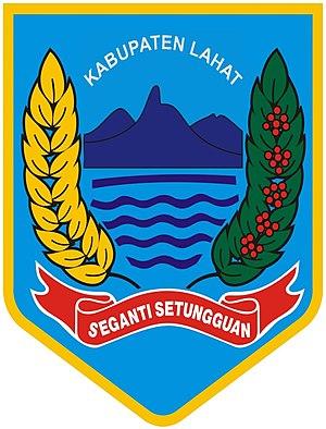 Lahat Regency - Image: Lambang Kabupaten Lahat