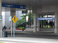 Lansing Capital Region International Airport Terminal Entrance.jpg