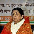 Lata Mangeshkar at Vishwashanti Kala Academy Award.jpg