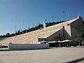 Lateral de l'estadi Panathinaikó d'Atenes.JPG