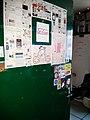 Le Loop hackerspace at La Gare XP Paris 08, July 2013.jpg