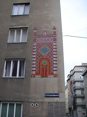 Leopoldstädter Tempel - Image: Leopoldstädter Tempel Mosaik, Vienna