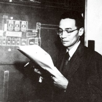 Liang Sicheng - Liang at Tsinghua University, 1950