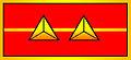 Lieutenant rank insignia (ROC, NRA).jpg