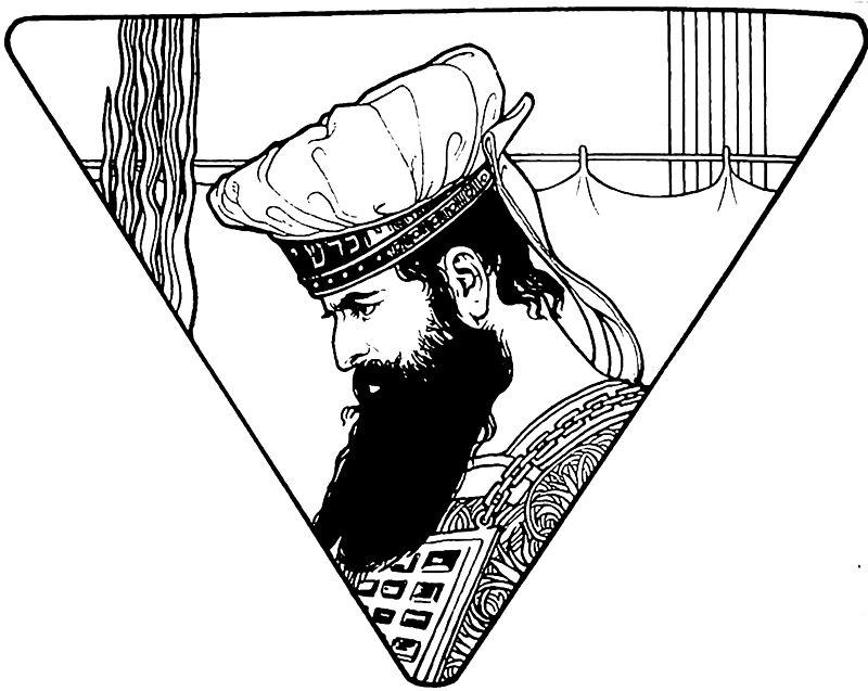 כהן גדול. על ראשו הוא לובש את המצנפת ואת הציץ. ציור: אפרים משה ליליין. מקור: Ephraim Moses Lilien [Public domain], via Wikimedia Commons
