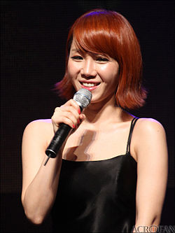 Lim Jung-Hee from acrofan (2).jpg