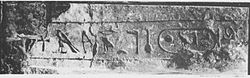 Lintel with the cartouche of Khuiqer, from Abydos.