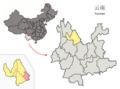 Location of Huaping within Yunnan (China).png