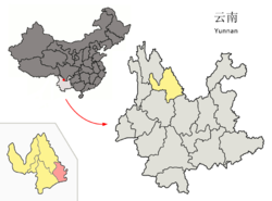 Location of Huaping County (pink) and Lijiang prefecture (yellow) within Yunnan province of China