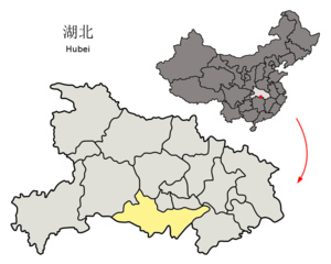 Jingzhou - Image: Location of Jingzhou Prefecture within Hubei (China)