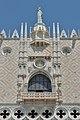 Loggia e allegoria della Giustizia Palazzo Ducale Venezia.jpg