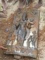 Lord Vishnu Ashok Dham.jpg