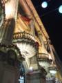 Luzes de Natal no Banco Totta, Rua do Ouro (2016-12-16) 01.png