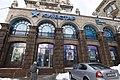 Lypky, Kiev, Ukraine - panoramio (73).jpg