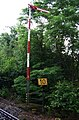 Měchenice, semafor.jpg