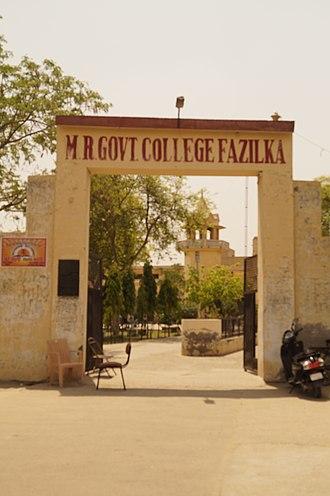 Fazilka district - Image: M.R. Govt College Fazilka