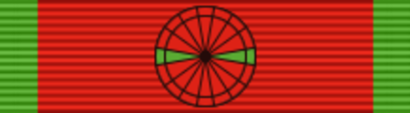 MAR Order of the Throne - 3rd Class BAR.png