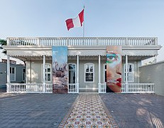 MATE - Museo Mario Testino