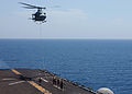 MRF conducts special patrol insertion-extraction training from a UH-1Y Huey 150526-M-BW898-188.jpg
