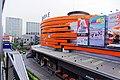MRT Phasi Charoen station - Seacon Bangkae.jpg