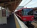 MT-Minami-Kagiya-station-platform-001.jpg